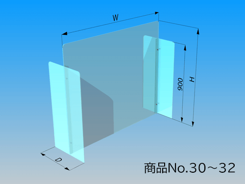 アクリルパーティションH型1