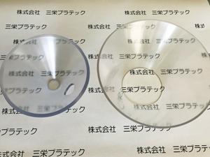 ホッパーを真空成形した場合の透明度